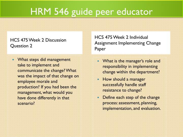 HRM 546 guide peer educator