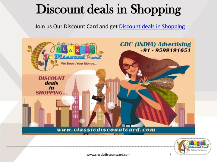 Discount deals in Shopping