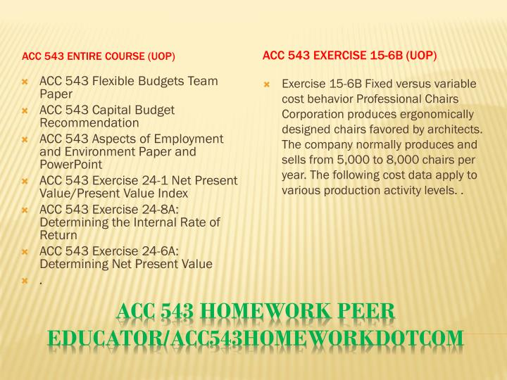 Acc 543 homework peer educator acc543homeworkdotcom2
