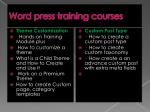 word press training courses