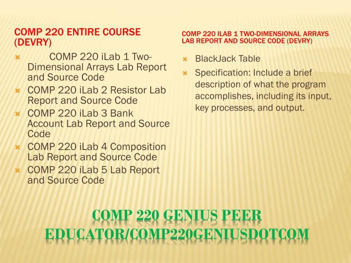 COMP 220