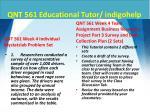 qnt 561 educational tutor indigohelp11