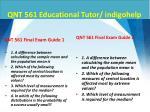 qnt 561 educational tutor indigohelp2
