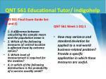 qnt 561 educational tutor indigohelp3
