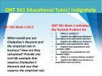 qnt 561 educational tutor indigohelp4