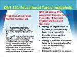 qnt 561 educational tutor indigohelp6
