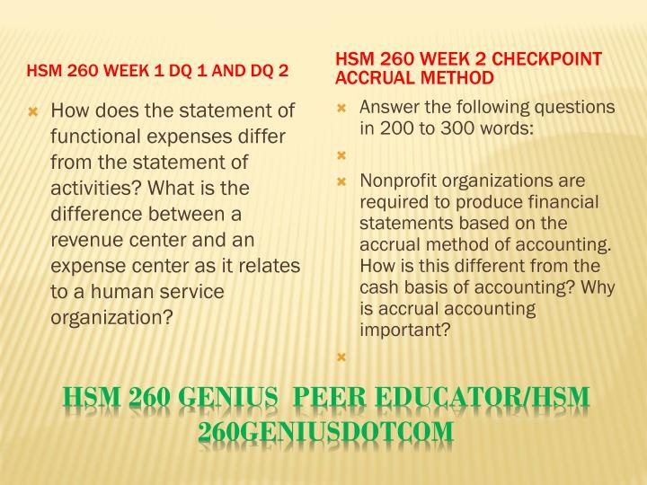 Category: HSM 260