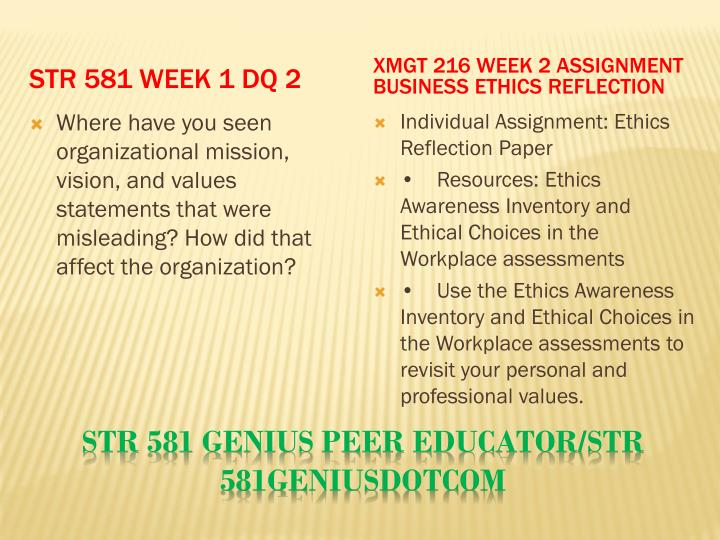 Str 581 genius peer educator str 581geniusdotcom2