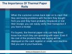 the importance of thermal paper rolls3