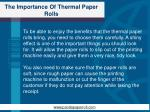 the importance of thermal paper rolls6