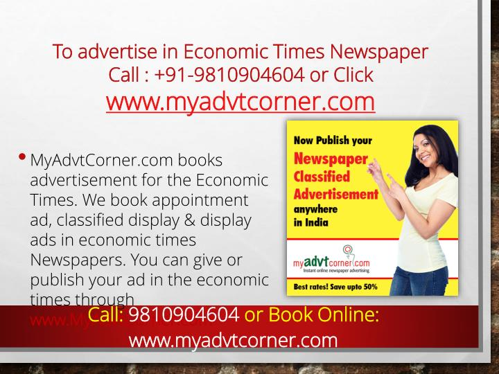 'Economic Times' - 3 Video Result(s)