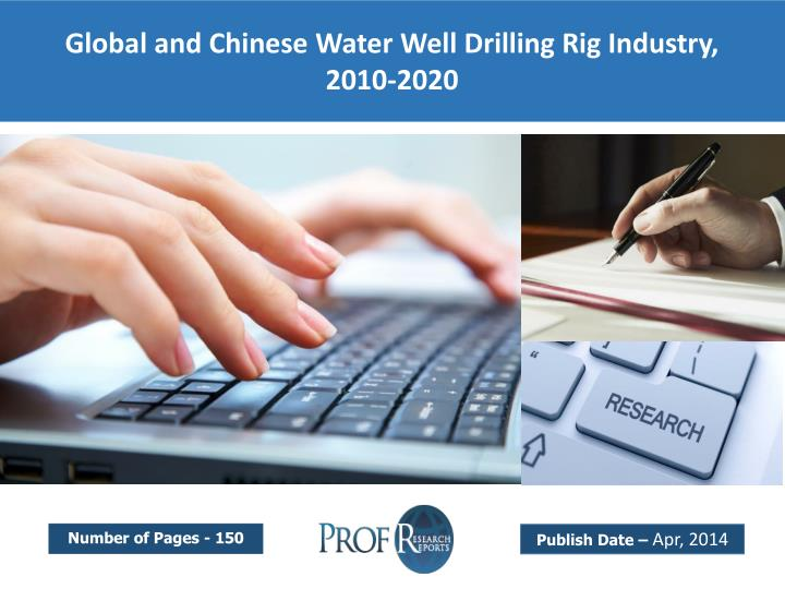 Global and Chinese Water Well Drilling Rig Industry,
