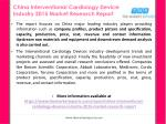 china interventional cardiology devices industry 2015 market research report1