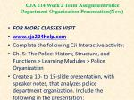 cja 214 week 2 team assignmentpolice department organization presentation new