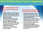 bsa 376 educational tutor indigohelp2