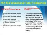 psy 410 educational tutor indigohelp1
