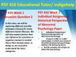 psy 410 educational tutor indigohelp2