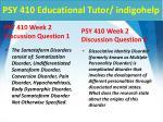 psy 410 educational tutor indigohelp3
