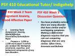 psy 410 educational tutor indigohelp4
