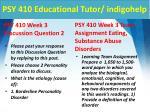 psy 410 educational tutor indigohelp5