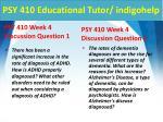psy 410 educational tutor indigohelp6