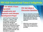 psy 410 educational tutor indigohelp7