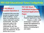 psy 410 educational tutor indigohelp8