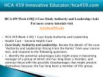 hca 459 innovative educator hca459 com11
