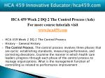 hca 459 innovative educator hca459 com6