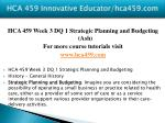 hca 459 innovative educator hca459 com8
