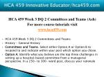 hca 459 innovative educator hca459 com9