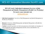 hcs 451 innovative educator hcs451 com4