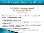 hcs 451 innovative educator hcs451 com6