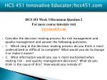 hcs 451 innovative educator hcs451 com9