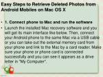 easy steps to retrieve deleted photos from android mobiles on mac os x