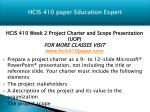 hcis 410 paper education expert5