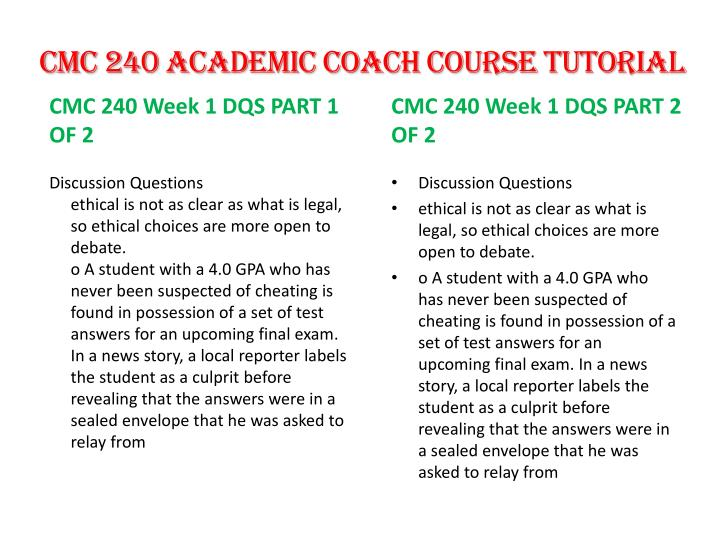 CMC 240 Academic