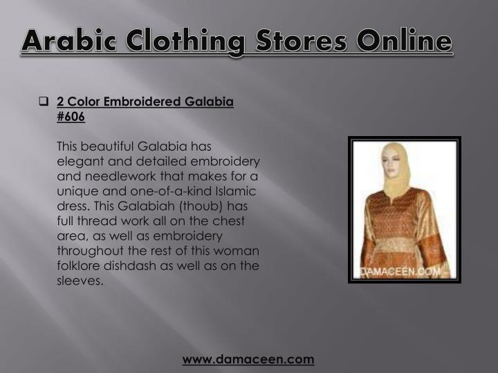 Arabic Clothing Stores Online