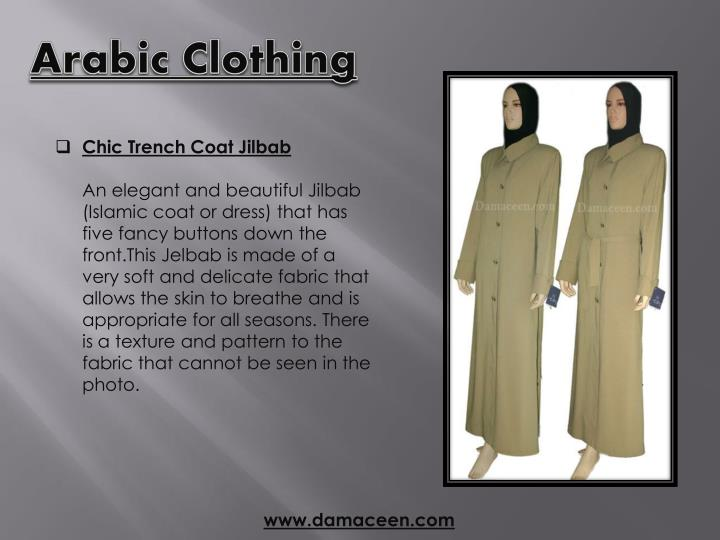 Arabic Clothing
