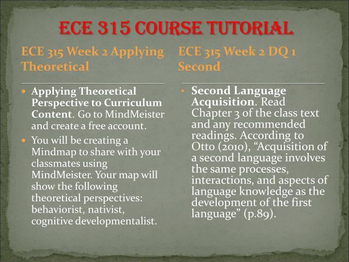 ECE 315