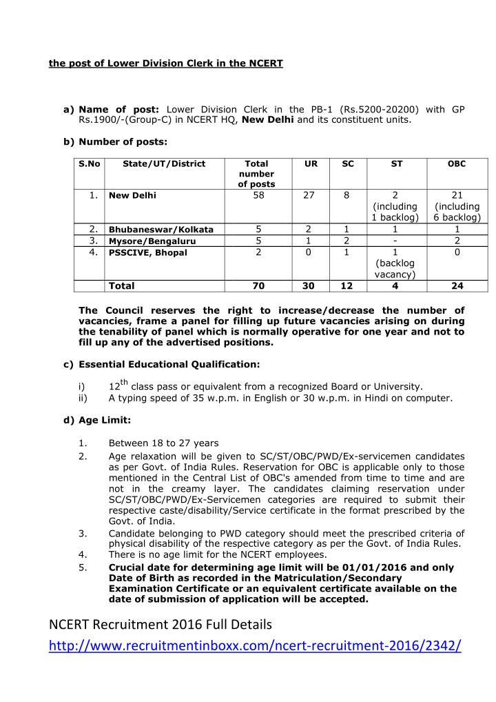 The post of Lower Division Clerk in the NCERT