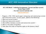acc 400 innovative educator5