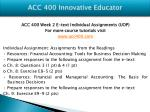 acc 400 innovative educator8