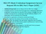 bsa 375 week 3 individual assignment service request sr rm 004 part 2 paper uop