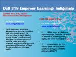 cgd 318 educational tutor indigohelp1
