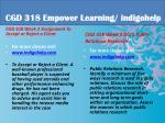 cgd 318 educational tutor indigohelp2