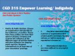 cgd 318 educational tutor indigohelp3