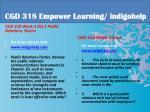cgd 318 educational tutor indigohelp5