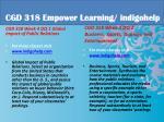 cgd 318 educational tutor indigohelp6
