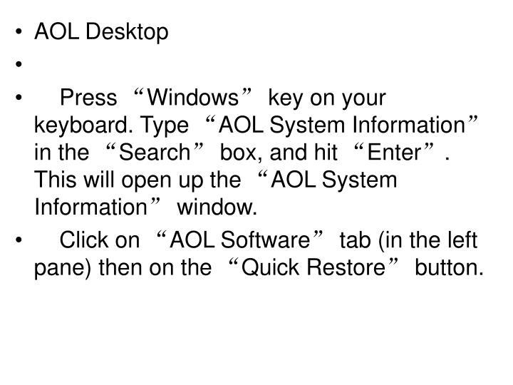 AOL Desktop